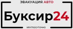 Буксир 24, Киров Logo